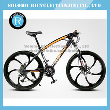 Rockefeller 26 Inches BRZ Aluminum Alloy Frame Fashion Mountain Bike