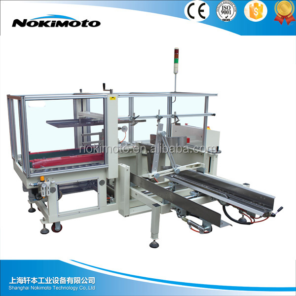 Newest humanized design Case Box Carton erector machine For Cosmetics