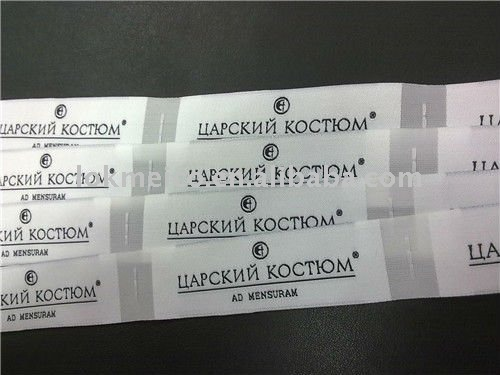 White sew woven label suitable to suit