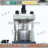 Vacuum Heating And Cooling Mixing Machine