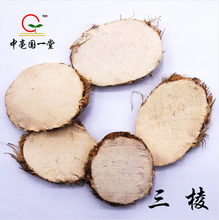 GMP Certified factory supply high quality SPARGANII RHIZOMA sparganii root Scirpus Maritimus herbal medicine wholesale