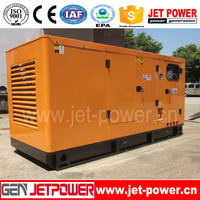 high performance best price 150kva free electricity generator