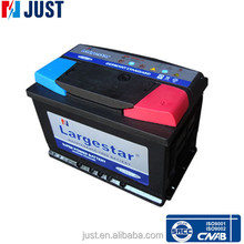 High quality cheap 12v 75ah recharge lead acid battery