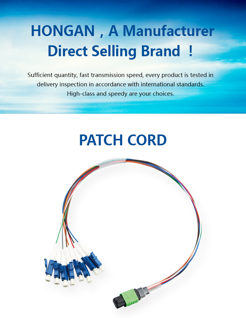 SC/UPC-SC/UPC 2M SM Duplex fiber optic patch cord