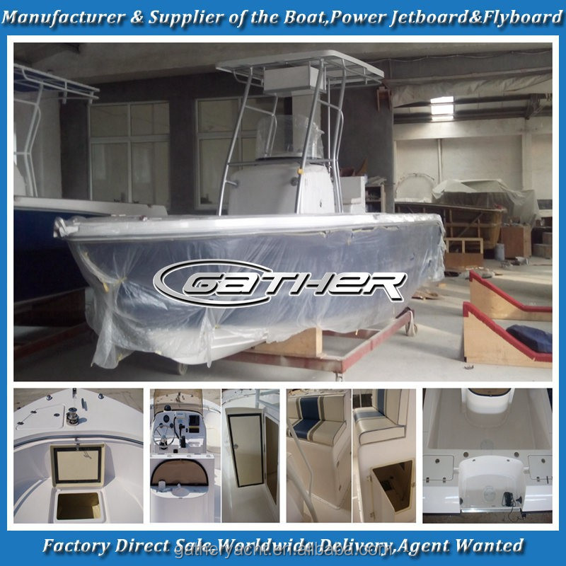 Gather 8m japan fiberglass boat