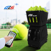 factory manufacturer New Micro-computer tennis ball launcher machine GLS-1601