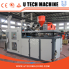 /product-gs/4l-pe-bottle-extrusion-hdpe-blow-molding-machine-60419058001.html