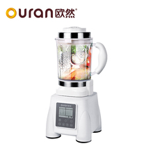 Competitive price wonder max fruit meat blender machine