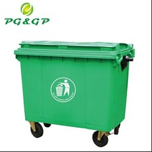 Economical Custom Design Industrial Plastic Storage Bins