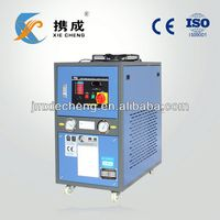 upright chiller (4 glass door)
