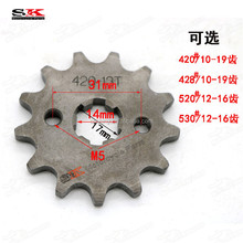 Monkey Dirt Pit Bike Engine Front Sprocket Cog Gear 420 428 Pitch 10-19T tooth 17mm 20mm Centre Hole 50-160cc