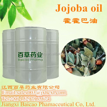 100%Natural carrier oil Jojoba wholesale price