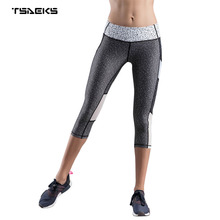 OEM factory Elastic Sports GYM Running Fitness Wear /Tight Leggings/ Women Yoga