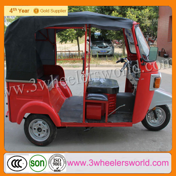 2014 New Design Alibaba Website 200cc Water Engine CNG Auto Rickshaw With Roof Mini Motortricycle for sale