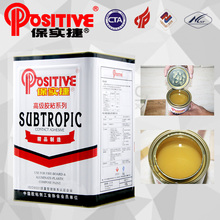 Positive Multi-Purpose SBS 15L Spray Adhesive Contact Adhesive Solvent Cement