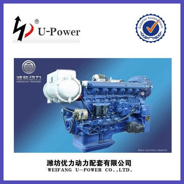 TOP QUALITY! marine diesel engine FOR FISHING BOAT from manufacturers with CCS