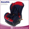 2014 the most popular in European maket safety adult baby cradle car seat