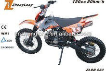 CE certification 125cc road legal dirt bike