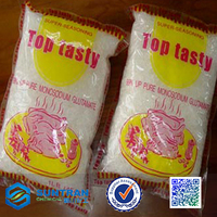Sample free small packing 200G MSG and 400G MSG white color Monosodium Glutamate