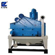 High efficiency mud sand removing and purifying equipment
