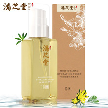 Private Labeling 100% natural Herbaceous Plant Whitening and moisturizing Hydrating Facial Toner