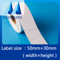 barcode garment table label tempered stairs number sticker for refrigerator door/home button