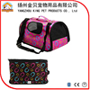 China factory wholesale portable customized dog carrier pet travel bag