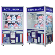 Box game arcade push prize/Hot sale gift game machine/Amusement game machine