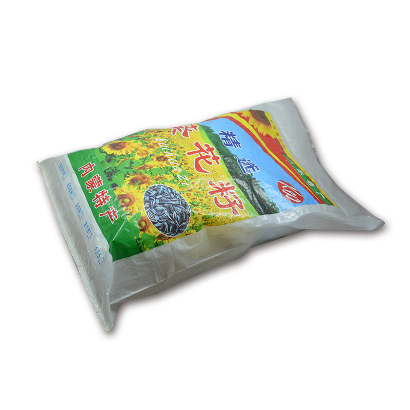 Prairie sunflower seed bags 50kg,agricultural,grain,melon seed bag for sale