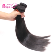 Aliexpress Remy Eurasian Hair Extension Cheap Virgin Euraisan Human Hair Bundles,100% Virgin Remy Hair Extensions