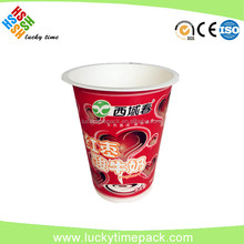 2015 cheap shaped 9 OZ Best Selling Christmas Eco Disposable Printed Paper Cup