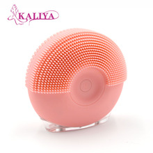 Hot Sale Electric Facial Cleansing Brush Face Cleaning Brush