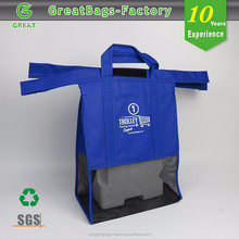 Promotional Customized Non Woven With Mesh Grocery Cart Bag