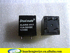 /product-detail/new-electronics-ic-module-alarm-4117-12vdc-60452981306.html