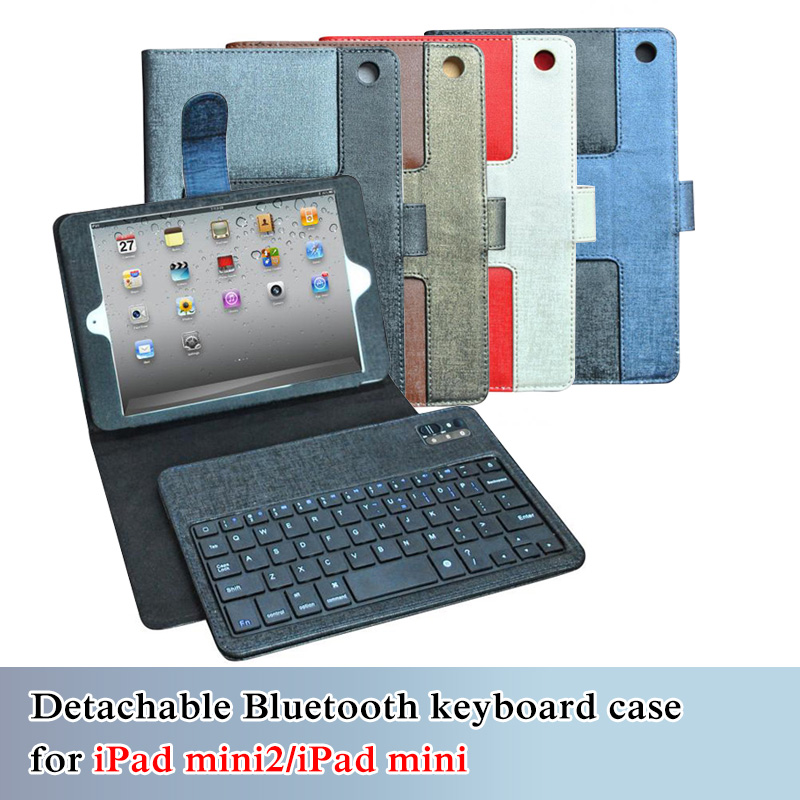wholesale promotional products china bluetooth keyboard for ipad mini ipad mini2 detachable bluetooth keyboard case