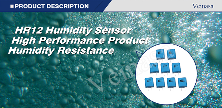 HR12 Humidity Sensor High Performance Product Humidity Resistance