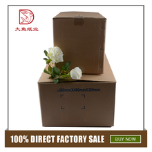 Custom printed recyclable storage packing folded paper box