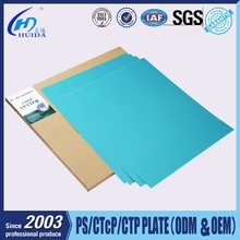 CTCP plate,computer to conventional plates,positive uv-ctp plate for un ink printing