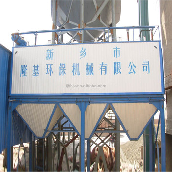 PPC plenum-pulse bag type dust collector for cement dust collection made in China