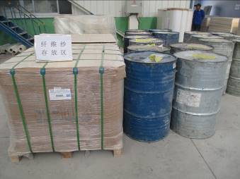 For Compound Products -- Raw materials