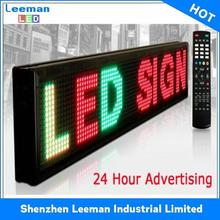 smd full color led advertising panel free yahoo video messaging