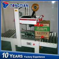 Automatic Good Quality Carton/Case Sealing Machine/Sealer