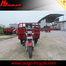 chongqing three wheel motorcycle for sale motorrad 250cc tricycle