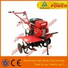 chinese cheap mini tractor cultivator tiller agriculture tool for sale