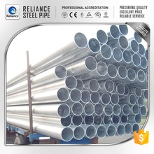 A53 TYPE E 5 INCH GALVANIZED STEEL PIPE