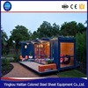 prefab modular movable prefabricated modern house container Have glass windows