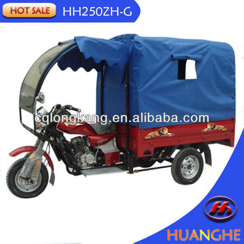 Chonqing 200cc 1000w 60v electric tricycle for passenger