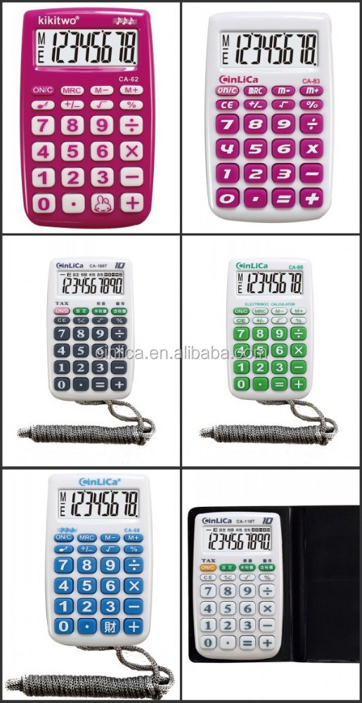 8 digits mini handheld calculator with key sound for children
