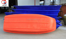 2.7M roto molded japan used small plastic rowing boat