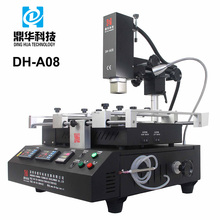 DH-A08 chip welding soldering HAKKO machine